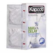کاندوم تاخیری مضاعف کاپوت مدل Max Delay