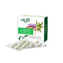قرص مکیدنی گیاهی لیکوفار گل دارو