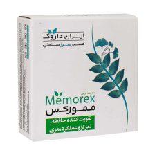 ممورکس ایران داروک