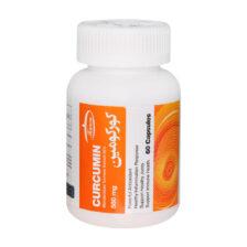 کپسول کورکومین 95 درصد کارن
