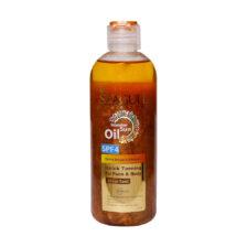 Seagull Shimmer Sun Oil 250 ml
