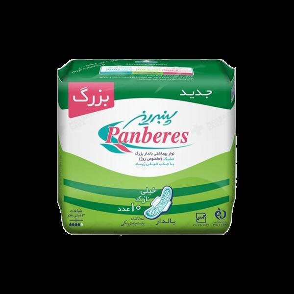 panberes-sanitary-napkin-lattice-siza-large-10-pcs