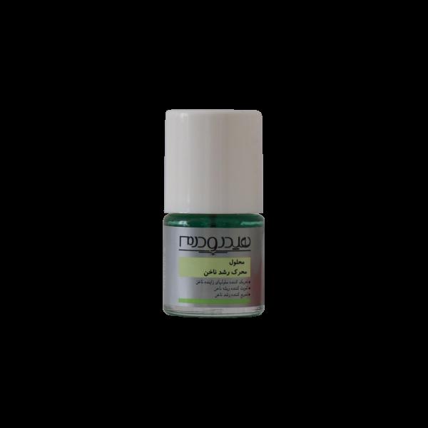 محلول محرک رشد ناخن هیدرودرم ۸ میلی لیتر