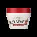 0025224 0 75x75 - ماسک مو لورآل مدل توتال ریپیر ۵ مناسب موهای آسیب دیده ۳۰۰ میلی لیتر
