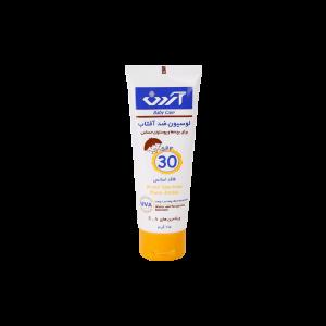 لوسیون ضد آفتاب کودکان آردن SPF30 مناسب پوست های حساس ۷۵ گرم