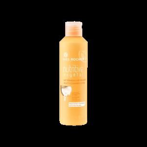 شیر پاک کن نوتریتیو وژتال ایوروشه مناسب پوست های خشک و خیلی خشک ۲۰۰ میلی لیتر