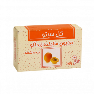 صابون ساینده زردآلو گل سیتو ۱۰۰ گرم
