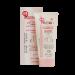 rassan-skin-lightening-cream-hydroquinone-free-50-ml