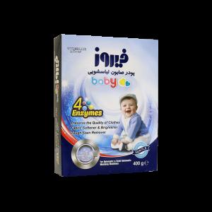 پودر صابون ۴ آنزیم فیروز مخصوص ماشین های اتوماتیک و نیمه اتوماتیک ۴۰۰ گرم