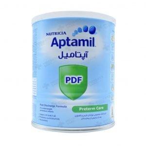 شیرخشک آپتامیل پی دی اف نوتریشیا مخصوص نوزادان نارس و کم وزن 400 گرم