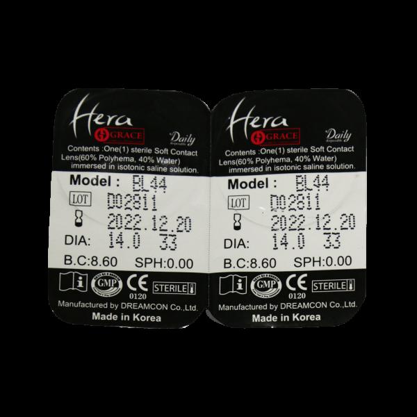 لنز چشم گریس هرا مدل BL44