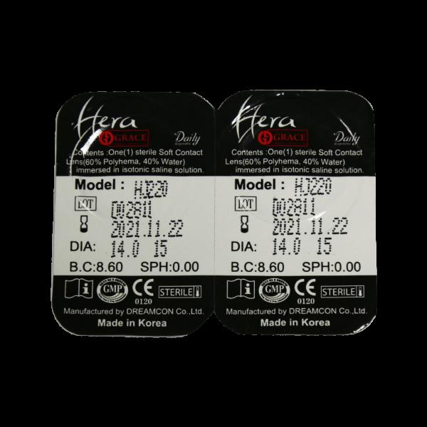 لنز چشم گریس هرا مدل HJ220 رنگ