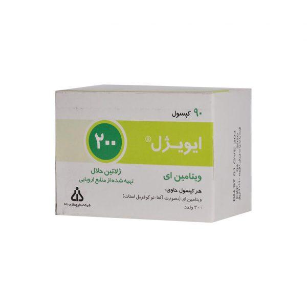 کپسول ویتامین E ایویژل 200 واحدی دانا فارما 90 عدد