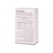 قطره دی اچ آ و ویتامین یورو نچرال ۱۵ میلی لیتر