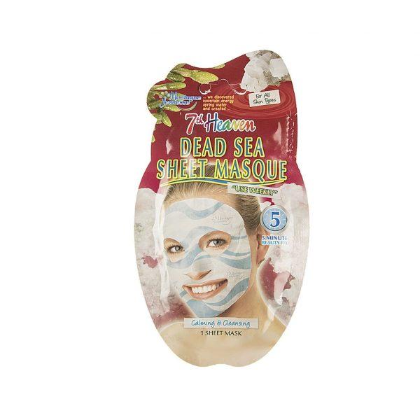 ماسک صورت نقابی لجن دریایی مونته ژنه
