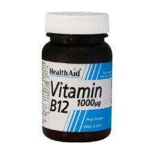 قرص ویتامین B12 ۱۰۰۰ میکروگرم
