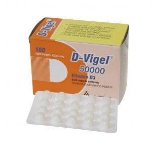 کپسول ویتامین D3 دی ویژل 50000 دانا
