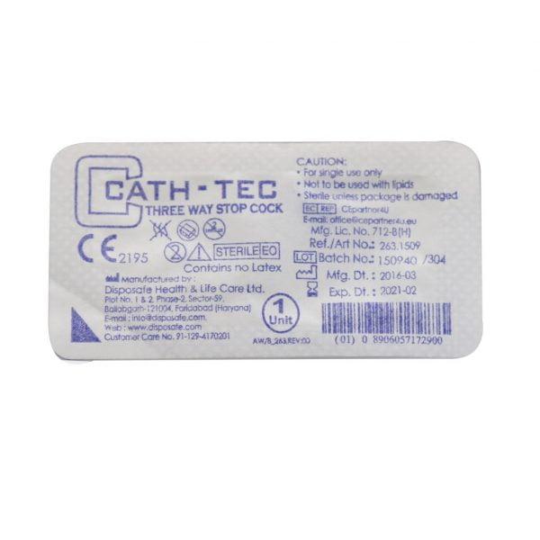 سه راهی آنژیوکت Cath-TEC