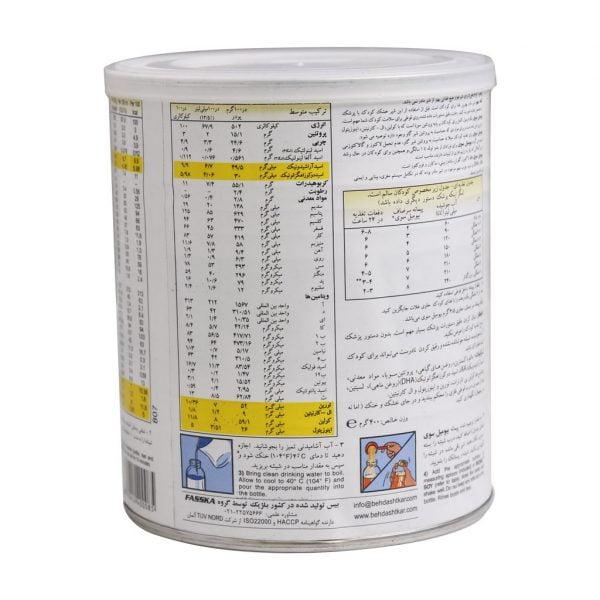 شیر خشک ایزومیل ان جی سوکروز فری ابوت 400 گرم