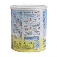 بیومیل سرآل برنج فاسبل به همراه شیر مناسب کودکان از 6 ماهگی ۴۰۰ گرم