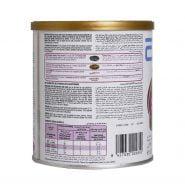 شیر خشک سیمیلاک توتال کامفورت 1 ابوت 360 گرم