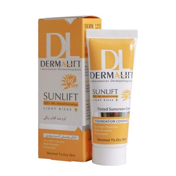 کرم ضد آفتاب رنگی SPF50 درمالیفت 40 میلی لیتر