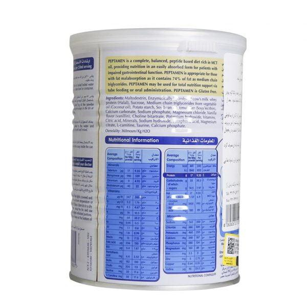 پودر پپتامین با طعم وانیل نستله مناسب کودکان بالای 10 سال 430 گرم