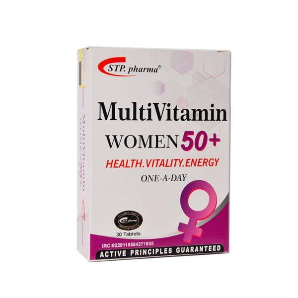 مولتی ویتامین اس تی پی فارما