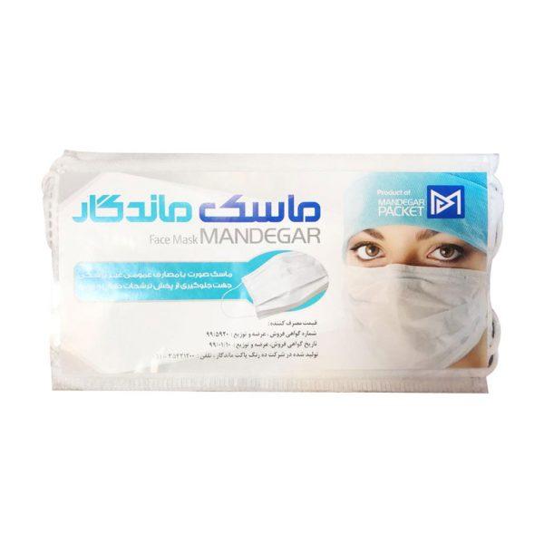ماسک تنفسی سه لایه ماندگار