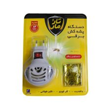 دستگاه پشه کش برقی تارومار