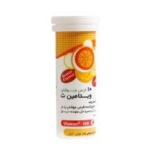 قرص جوشان ویتامین C 500 حکیم