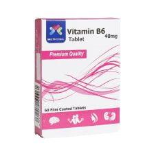 قرص ویتامین B6 مولتی نرمال