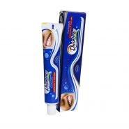 خمیر دندان سفید کننده رینبو ضد حساسیت 65 گرم