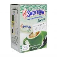پودر شیرین کننده طبیعی Stevia سوییت اند لو