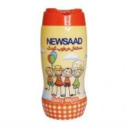 دستمال مرطوب کودک نیوساد مدل استوانه ای 64 عدد