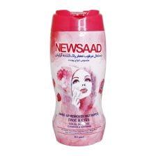 دستمال مرطوب معطر پاک کننده آرایش انواع پوست نیوساد 64 عدد