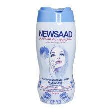 دستمال مرطوب معطر پاک کننده آرایش پوست حساس نیوساد 64 عدد