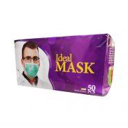 ماسک تنفسی سه لایه جراحی ایده ال