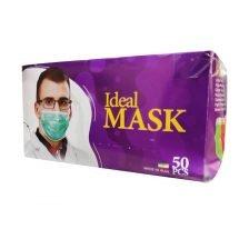 ماسک تنفسی سه لایه