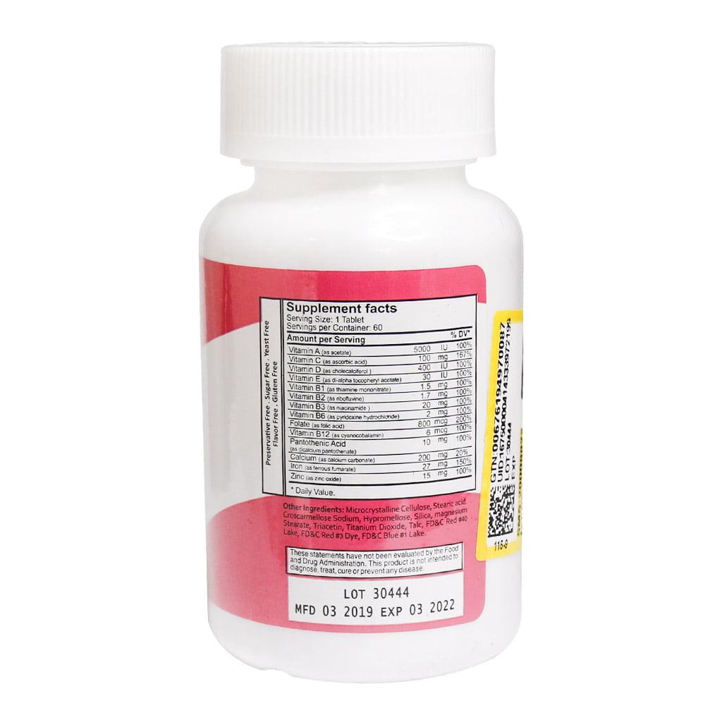 مولتی ویتامین پریناتال آلفا ویتامینز