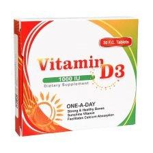 قرص ویتامین D3 1000 آریان سنا