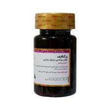 مولتی ویتامین مینرال بارداری پرگنالایف گلدن لایف