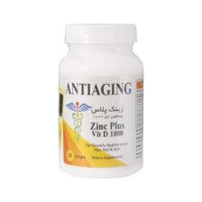 سافت ژل زینک پلاس ویتامین D 1000 آنتی ایجینگ