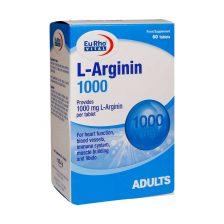 قرص ال آرژنین 1000 میلی گرم یوروویتال