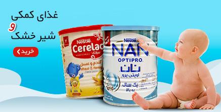 milk-powder2