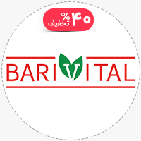 باریویتال
